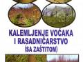 vocarstvo-kalemljenje-vocaka-i-rasadnicarstvosa-zastitom-small-0
