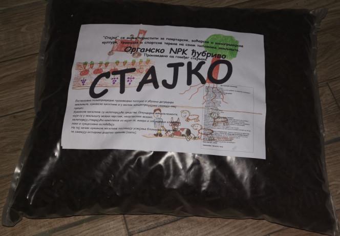 organsko-cvrsto-npk-dubrivo-stajko-pelet-govedeg-stajnjaka-big-3