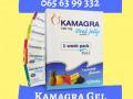 kamagra-gel-cena-1000-din-beograd-small-0