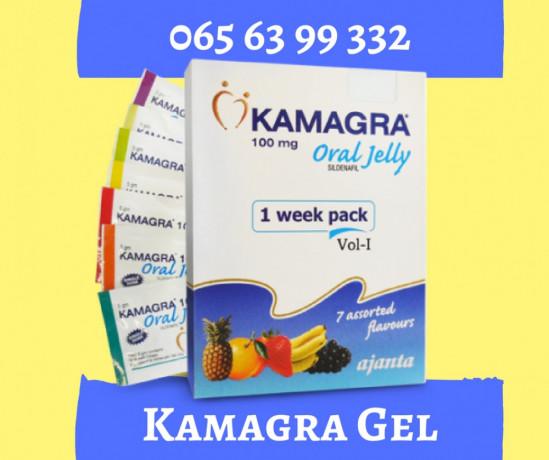 kamagra-gel-cena-1000-din-beograd-big-0