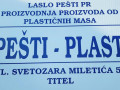 remont-i-izrada-cisterni-poliester-stakloplastika-small-3