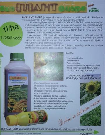 organsko-tecno-djubrivo-bioplant-flora-big-4
