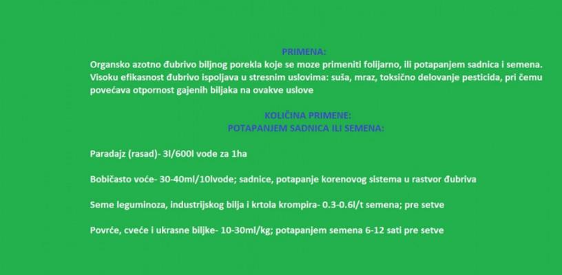 organsko-azotno-djubrivo-prodaja-big-3