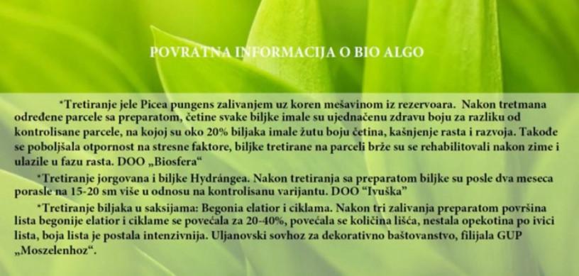 organsko-azotno-djubrivo-prodaja-big-0