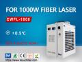 industrijska-recirkulirajuca-rasxladnica-za-opremu-za-lasersko-rezanje-od-1kv-small-0