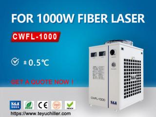 Индустријска рециркулирајућа расхладница за опрему за ласерско резање од 1КВ