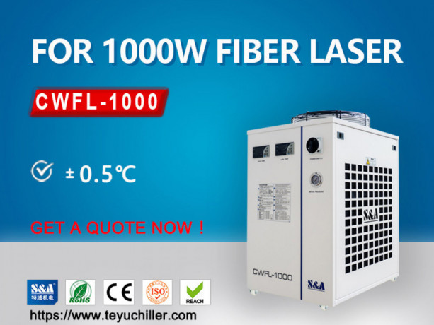 industrijska-recirkulirajuca-rasxladnica-za-opremu-za-lasersko-rezanje-od-1kv-big-0