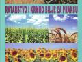 knjiga-ratarstvo-i-krmno-bilje-za-praksu-popust-small-0