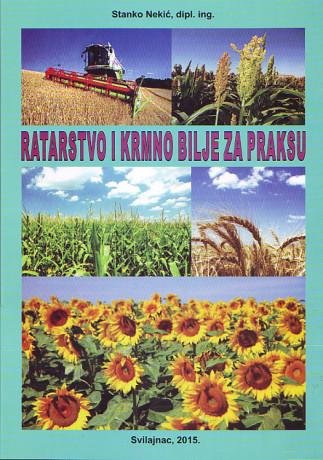 knjiga-ratarstvo-i-krmno-bilje-za-praksu-popust-big-0