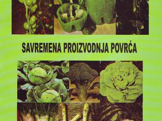 Knjiga, Savremena proizvodnja povrća, sniženo
