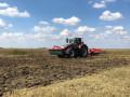 hitna-prodaja-poljoprivrednog-zemljista-small-0