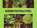 knjiga-savremena-proizvodnja-povrca-snizeno-small-0