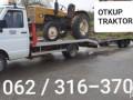 otkup-traktora-na-teritoriji-srbije-small-0